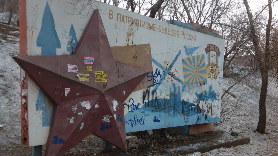"""После информации о задержании российскими пограничниками """"украинского военного"""", штаб АТО заявил о розыске одного из военнослужащих - Цензор.НЕТ 9627"""