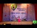 Алмаз моего сердца фестиваль восточного танца