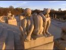 Норвежский парк скульптур. Сады мира. Дача
