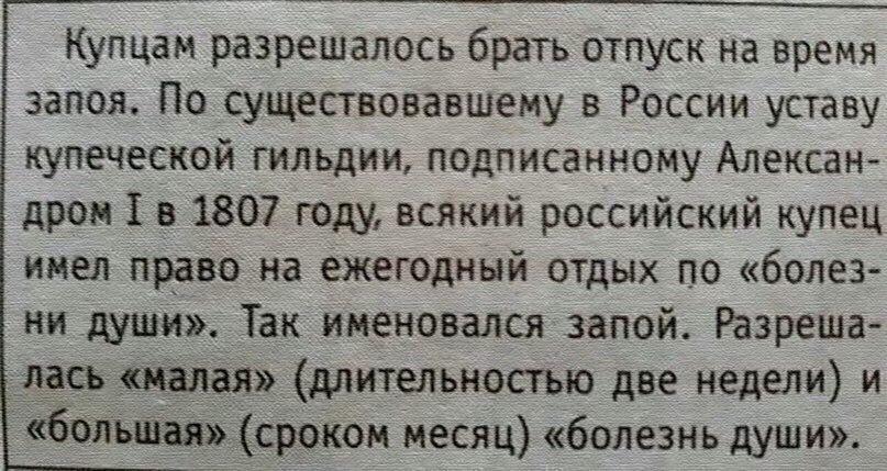 фото из альбома Юрия Музыченко №7