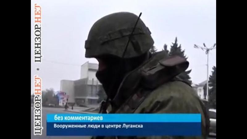 Центр оккупированного Луганска заблокирован зелеными человечками которые отказываются выполнять приказы главаря ЛНР Плотницкого.