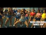 Горячий денсхольный клип от DANCE FAM - к новому сезону танцев!