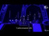 [РУС.СУБ]170312 NCT 127 Jaehyuns Birthday and NCT Fandom Name