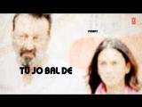 Bhoomi Jai Mata Di (Lyrical Video) Sanjay Dutt, Aditi Rao Hydari Ajay Gogavle Sachin - Jigar