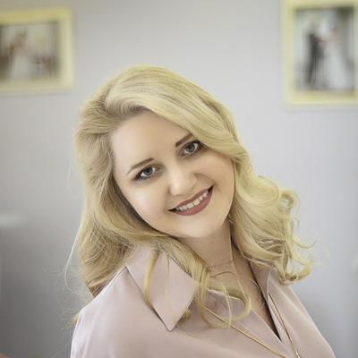 Анна Яркаева