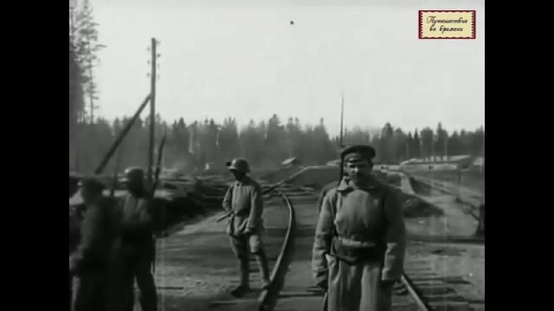1918 г. Орша. Возвращение беженцев на оккупированные немцами земли