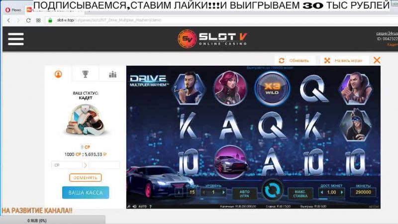 DRIVE-ГОНКИ