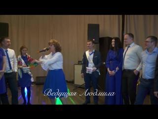 Ведущая Людмила...ресторан ,,Седьмое небо,,