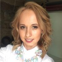 Ирина Мяконьких