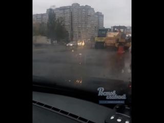 Дождь лучшее время для укладки асфальта  Ростов-на-Дону Главный