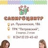 СЛИНГОЦЕНТР эргорюкзаки | одежда для беременных