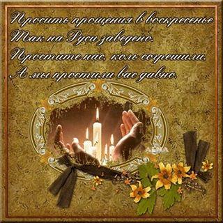 Фото №456239590 со страницы Олега Олегова