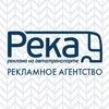 "Реклама на транспорте Нижний Новгород|РА ""РЕКА"""