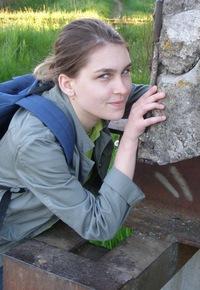 Саша Багрова