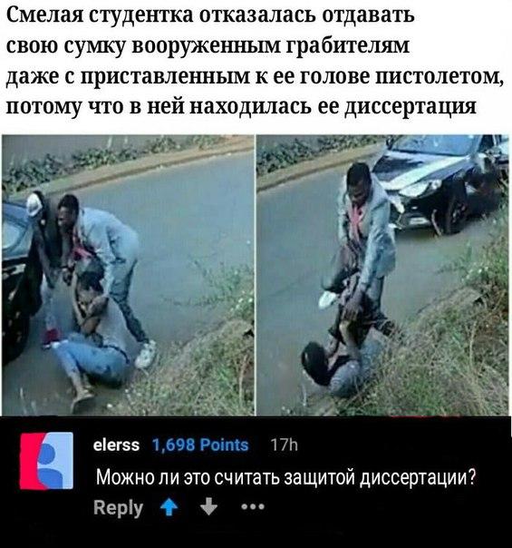 Фото №456961973 со страницы Вахтанга Антии