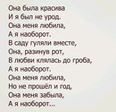 Мария Раневская фото #50