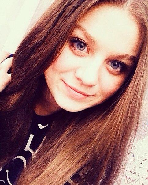 Natasha, 19, Surazh