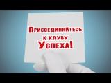 Школа Менеджмента И Личностного Роста Михаила Заболоцкого