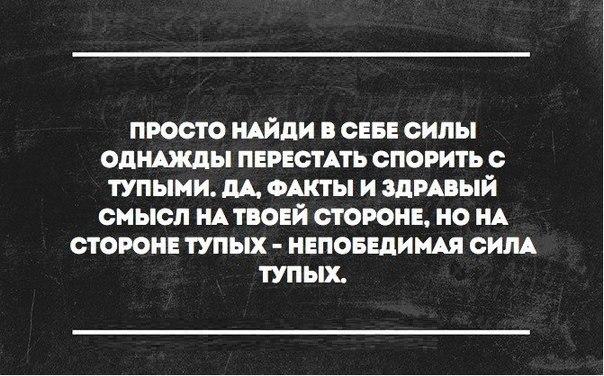 https://pp.userapi.com/c639429/v639429643/5f9bd/t8wqmswG9l4.jpg