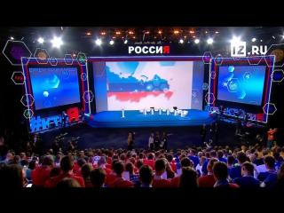Прямая трансляция. Путин в День знаний проводит открытый урок Россия, устремленная в будущее в Ярославле