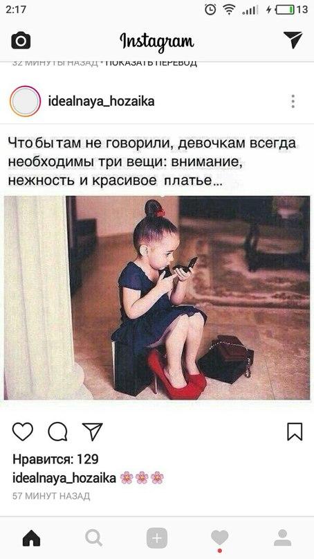 Виола Малых | Евпатория