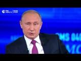 Путин про низкие зарплаты