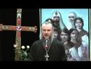 Вступительное слово о Гавриила Кондрашова на Покаянном Царском вечере Инны Ботвинской