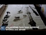 Слепой художник из Южного Китая