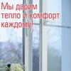 Окнофф Пластиковые окна производство установка