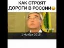 Вот такие уроды позорят нашу Россию
