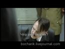 Гитлер Про Сотовую