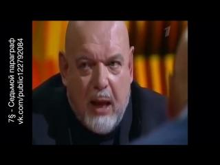 Гейдар Джемаль - Познер