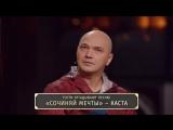 Шоу «Студия Союз» - Влади и Ёлка