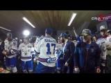 Чемпионская раздевалка СКА в формате GoPro