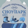 ChitaRide Прокат велосипедов / сноубордов   Чита