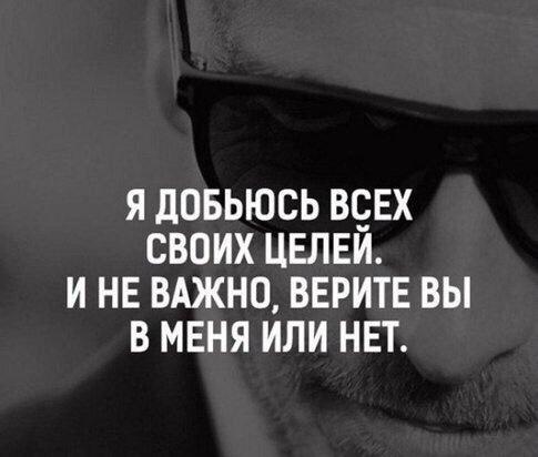 Фото №456251122 со страницы Оли Могуренко