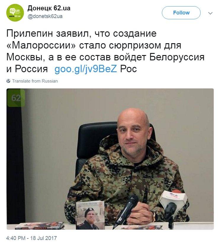Порошенко сравнил положение в оккупированном регионе Грузии с ситуацией на Донбассе - Цензор.НЕТ 92
