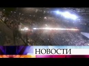 «Манчестер-Арена», терракт на концерте Арианы Гранде