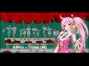 【VOCALOID COVER】TT【UNI V4】