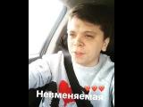Радик Юльякшин, Элвин грей,Невменяемая