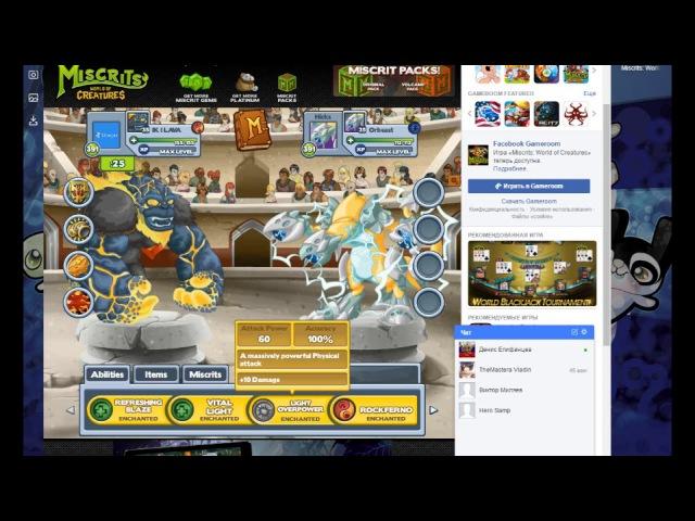 обзор игры в фейсбуке: miscrits world for creatues