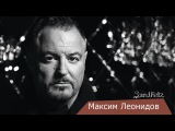 Максим Леонидов. Благотворительный аукцион на SoundReliz