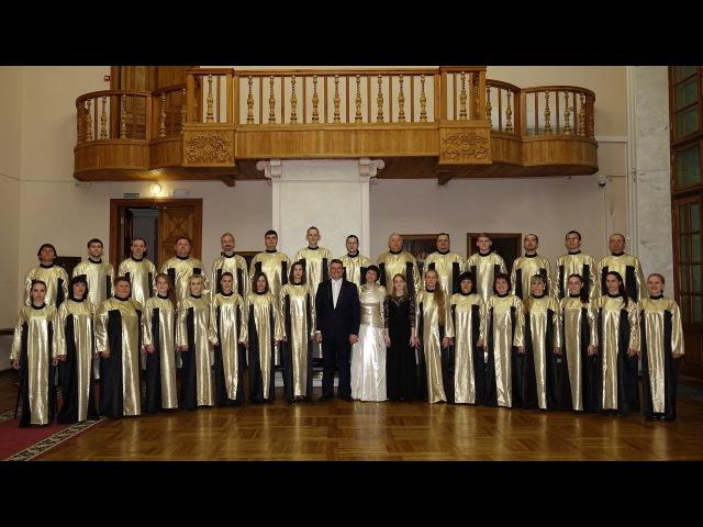 П .Чесноков. Литургия св. Иоанна Златоуста. Op.42. Камерный хор ЛИК