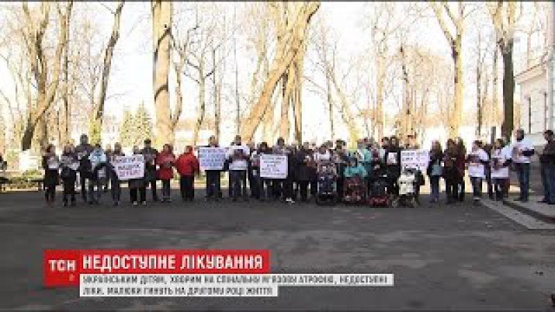 Українським дітям, хворим на спінальну м'язову атрофію, недоступні ліки