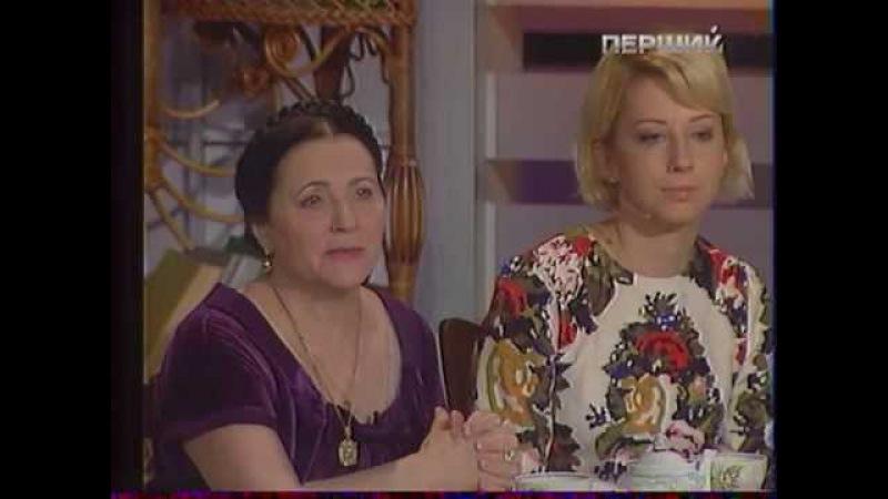 Надвечір`я - Ніна Матвієнко з дочкою Тонею. Частина перша.