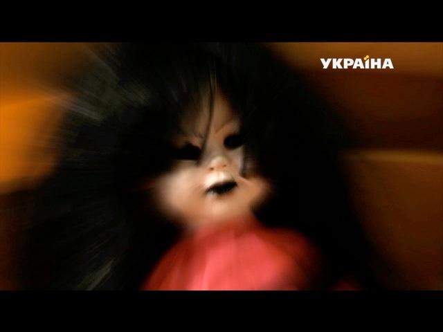 Кукла тамагочи Реальная мистика