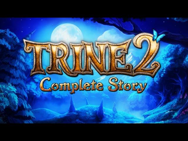 Trine 2. Часть 3: Путь к Замку. Новый Король. Заточение Изабель