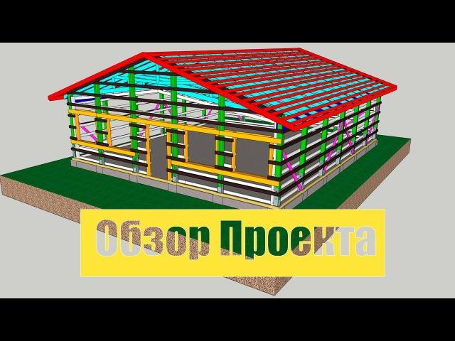 Обзор проекта 10х12