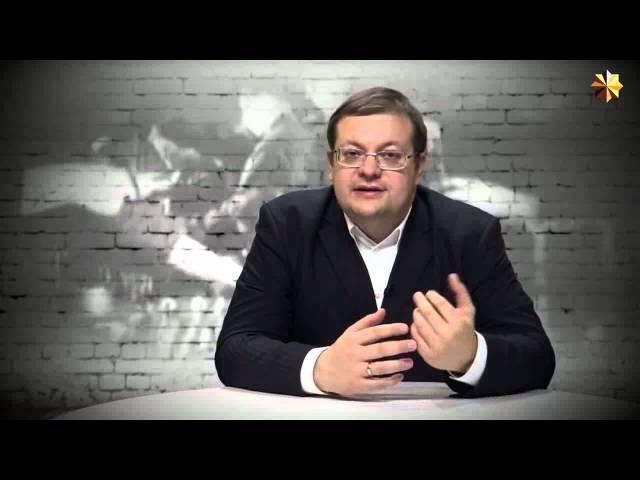 Алексей Исаев - Великая Отечественная: мифы и реальность №6