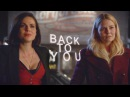 Swan queen back to you happy birthday fey